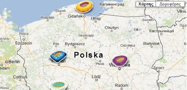 Τελικά προγράμματα για το Euro 2012