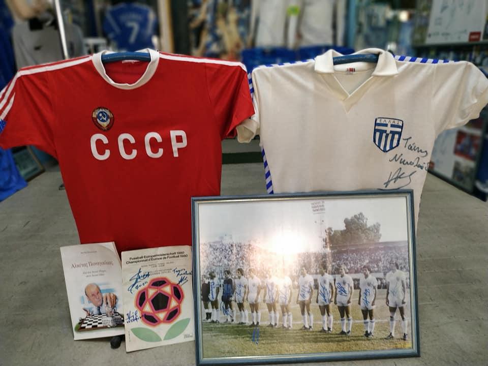 Η ιστορία της πρόκρισης της Εθνικής Ελλάδος στο κύπελλο εθνών