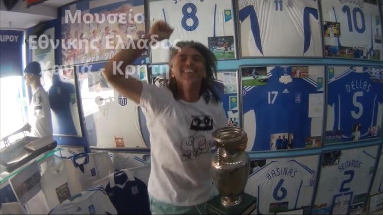 Σπάνιο υλικό και μοναδικές στιγμές ποδοσφαίρου κρυμμένες στο Μουσείο της Εθνικής Ελλάδας