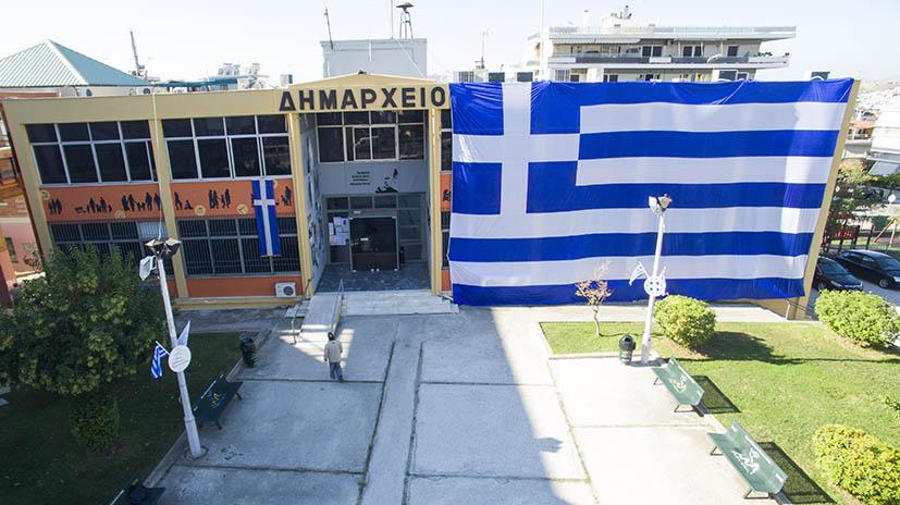Μεγάλο event ετοιμάζει ο Δήμος Ελληνικού-Αργυρούπολης για τον αγώνα της Πέμπτης με την Κροατία!